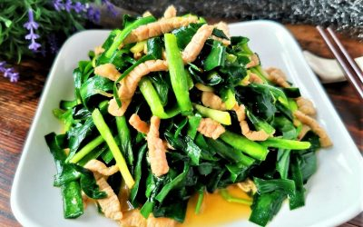 Stir Fried Garlic Chives with Shredded Pork Recipe