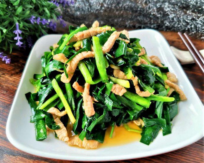 Stir Fried Garlic Chives with Shredded Pork Recipe