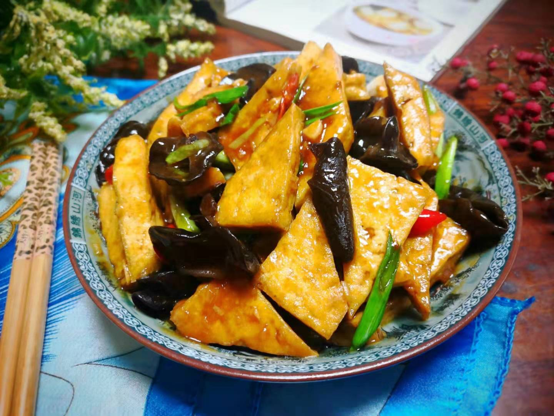 Stir Fried Tofu with Black Fungus Recipe 10