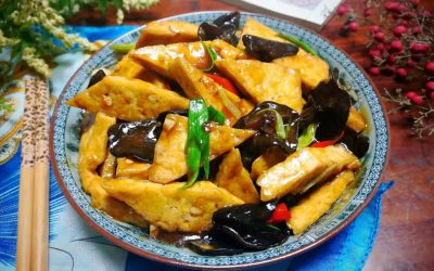 Stir Fried Tofu with Black Fungus Recipe 2020