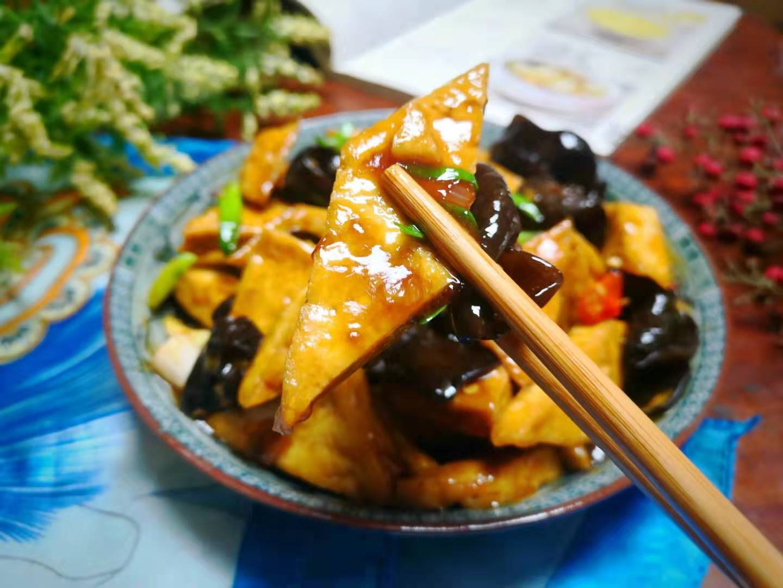 Stir Fried Tofu with Black Fungus Recipes