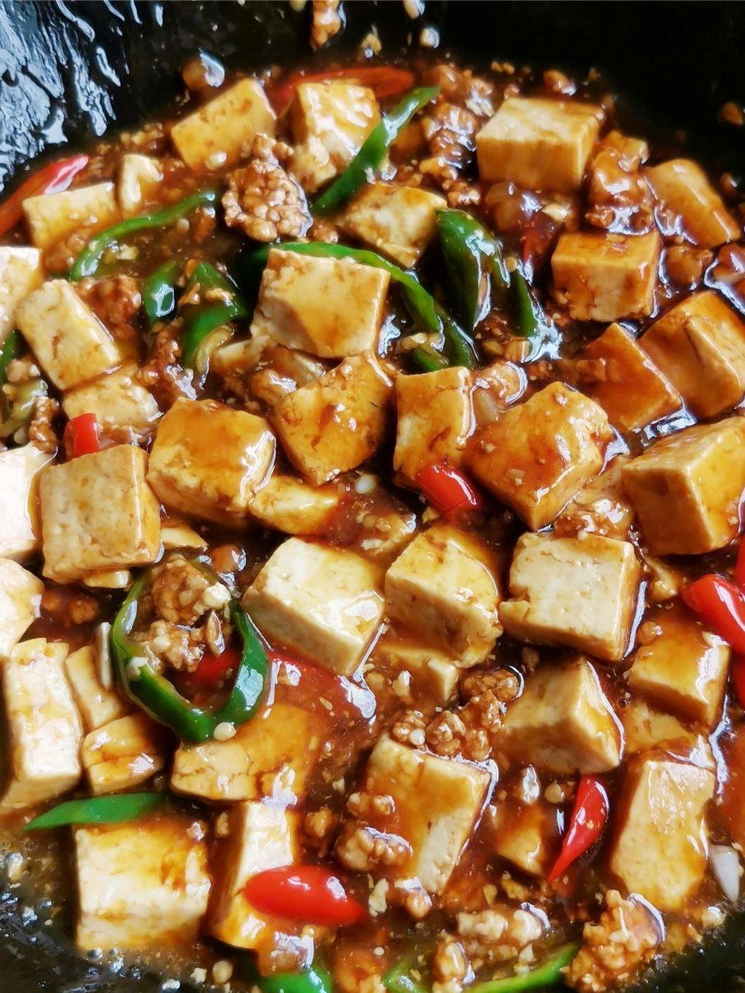 Tofu With Minced Pork Recipe Chinese Food 07