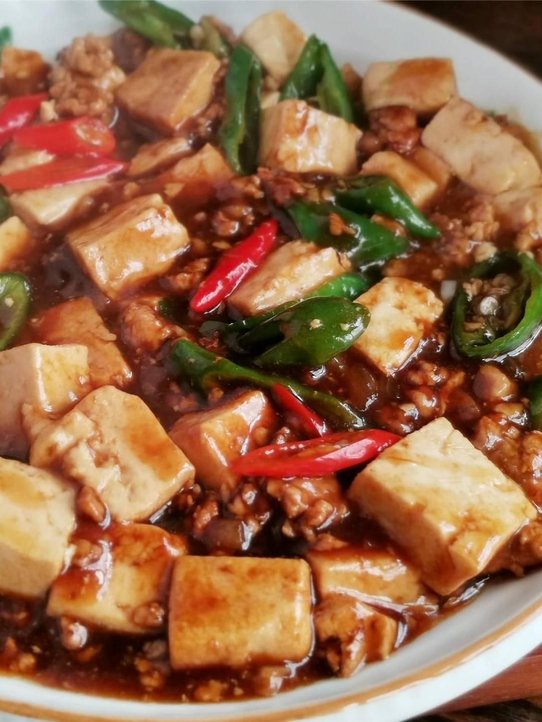 Tofu With Minced Pork Recipe Chinese Food 2020