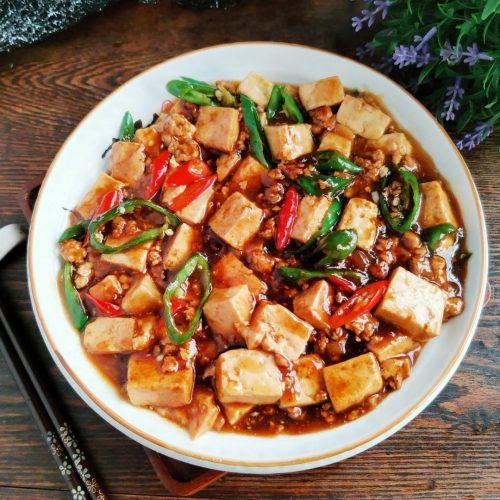 Tofu With Minced Pork Recipe Chinese Food 2021