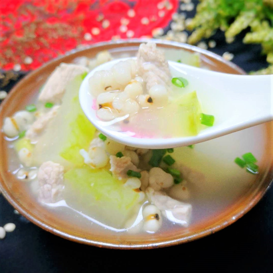 Winter Melon Soup With Job's Tears And Pork Recipe 2020