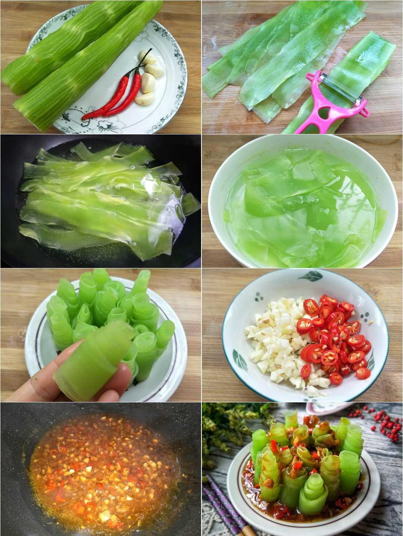 Celtuce Stem Salad Steps