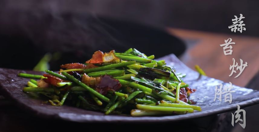 liziqi food fried bacon with galic sprouts